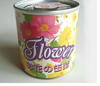 季節の花缶詰