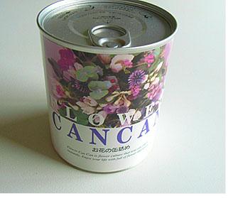 季節の花缶詰L